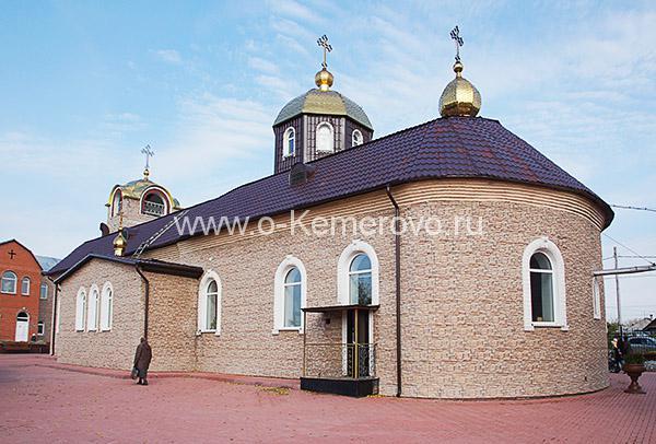 Никольский собор в Кемерово