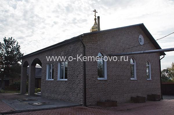 Крестильный храм Рождества Божией Матери при Никольском соборе в Кемерово