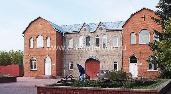 Здание воскресной школы и библиотеки при Никольском соборе в Кемерово