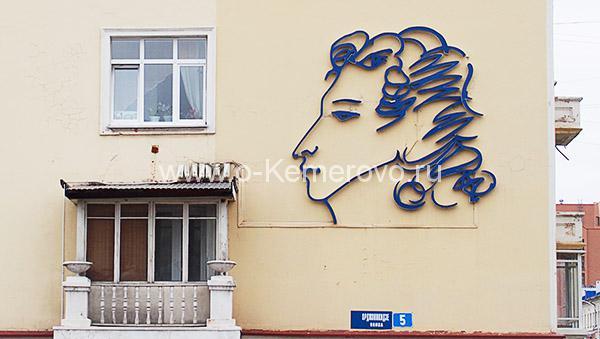 репродукция известного пушкинского автопортрета в профиль