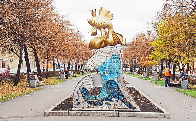 Золотая рыбка на ул.Орджоникидзе