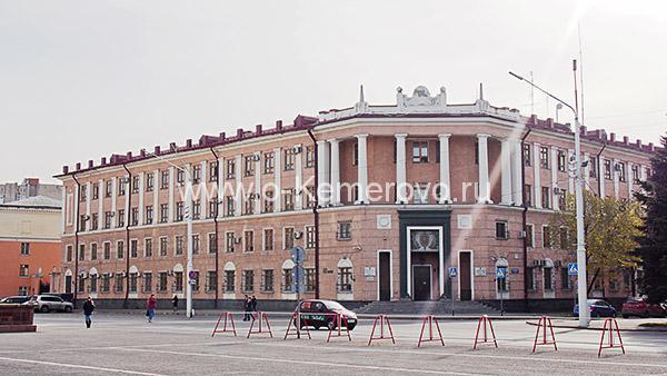 Площадь Советов, здание областного ФСБ