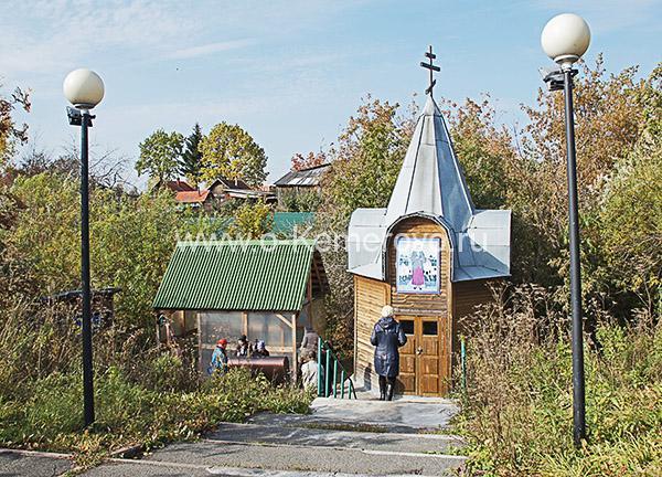 Часовня у источника при храме Святой Блаженной Ксении Петербуржской