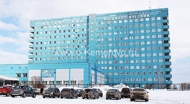 Кардиоцентр в Кемерово