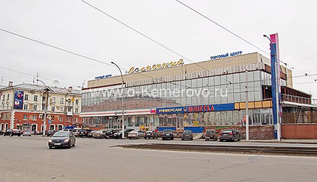 Торговый центр Солнечный на площади Кирова в Кемерово
