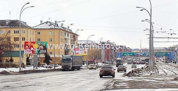 Проспект Кузнецкий в Кемерово