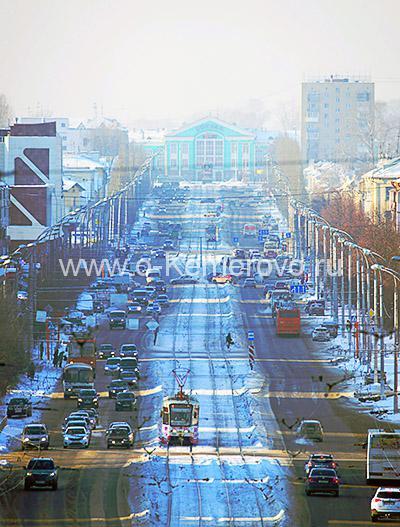 Вид на проспект Ленина от ж/д вокзала до ул.Мичурина в Кемерово