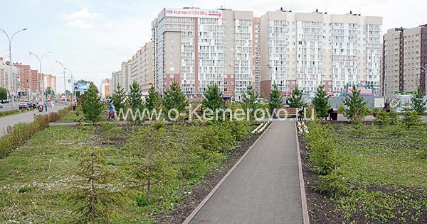 Парк Дружбы народов в Кемерове