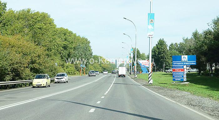 """Улица Тухачевского в районе гипермаркета """"Палата"""""""