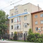Кемеровский институт (филиал) Российского экономического университета им.Плеханова