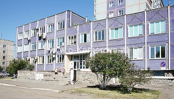 Кемеровский городская стоматологическая поликлиника №11