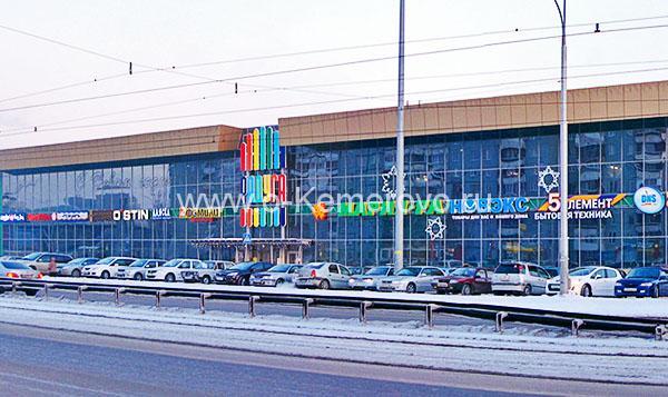 """Торгово-развлекательный центр """"Радуга"""" в Кемерово"""