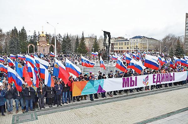 Праздничный концерт посвященный Дню народного единства в Кемерово