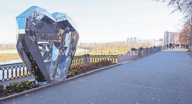 """Арт-объект """"Я люблю Кемерово"""" на Притомской набережной города Кемерово"""