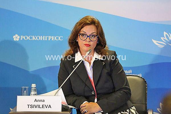 Жена Сергея Цивилёва - Анна