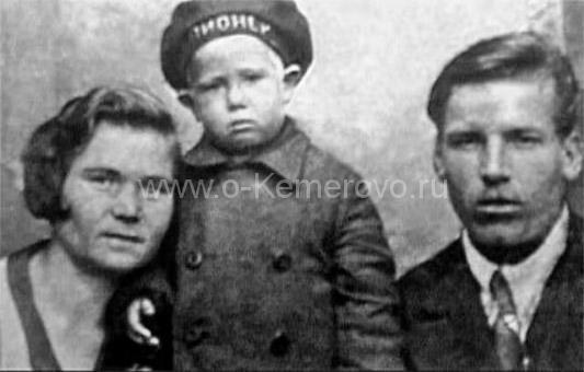 Алёша Леонов с родителями