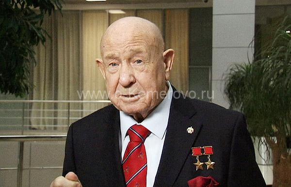 Алексей Архипович Леонов, летчик-космонавт