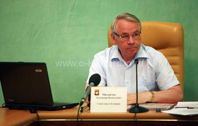 Глава города Кемерово В. В. Михайлов на одной из прессконференций