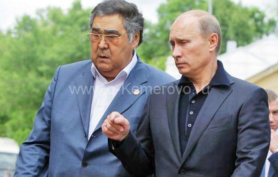 Губернатор Кузбасса Аман Тулеев и Президент России Владимир Путин