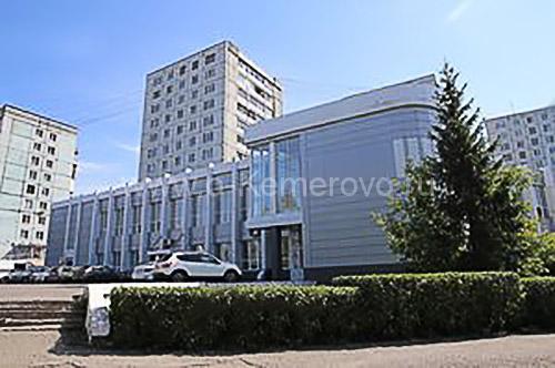 ЗАГС Центрального района г.Кемерово