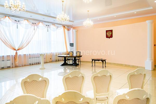 Зал для торжественной регистрации брака в Центральном ЗАГСе города Кемерово