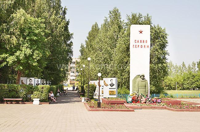 Аллея героев. Город Гурьевск, Кемеровская область
