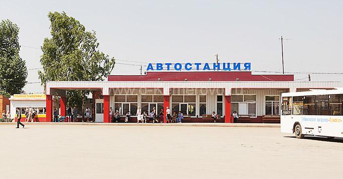 Автостанция в городе Гурьевске Кемеровской области