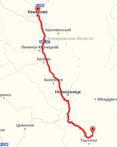 Дорога из Кемерово в Шерегеш