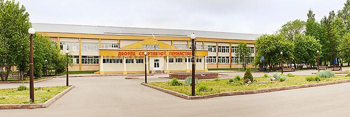 Специализированная детско-юношеская школа Олимпийского резерва по гимнастике. Город Ленинск-Кузнецкий, Кемеровская область