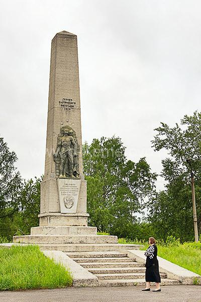 Памятник героям мартовского восстания 1919 года. Город Ленинск-Кузнецкий, Кемеровская область.