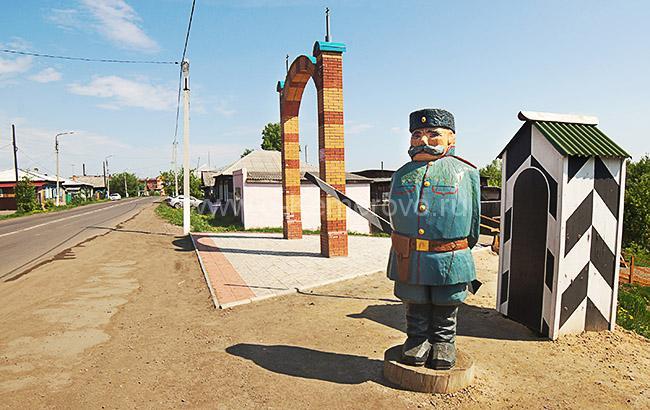 знакомства в кемеровской области мариинск