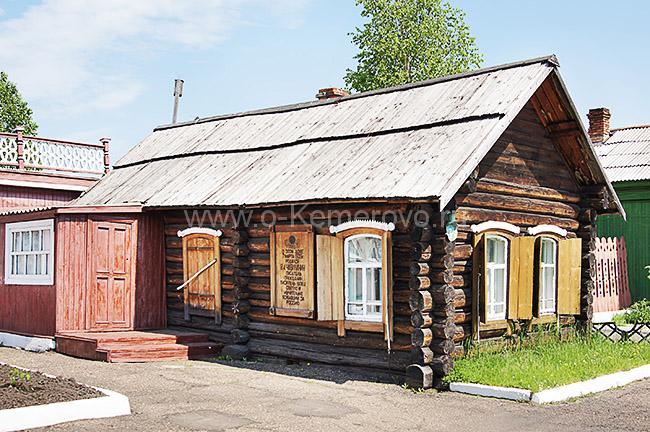 Дом-музей писателя В.А.Чивилихина, г. Мариинск Кемеровской области