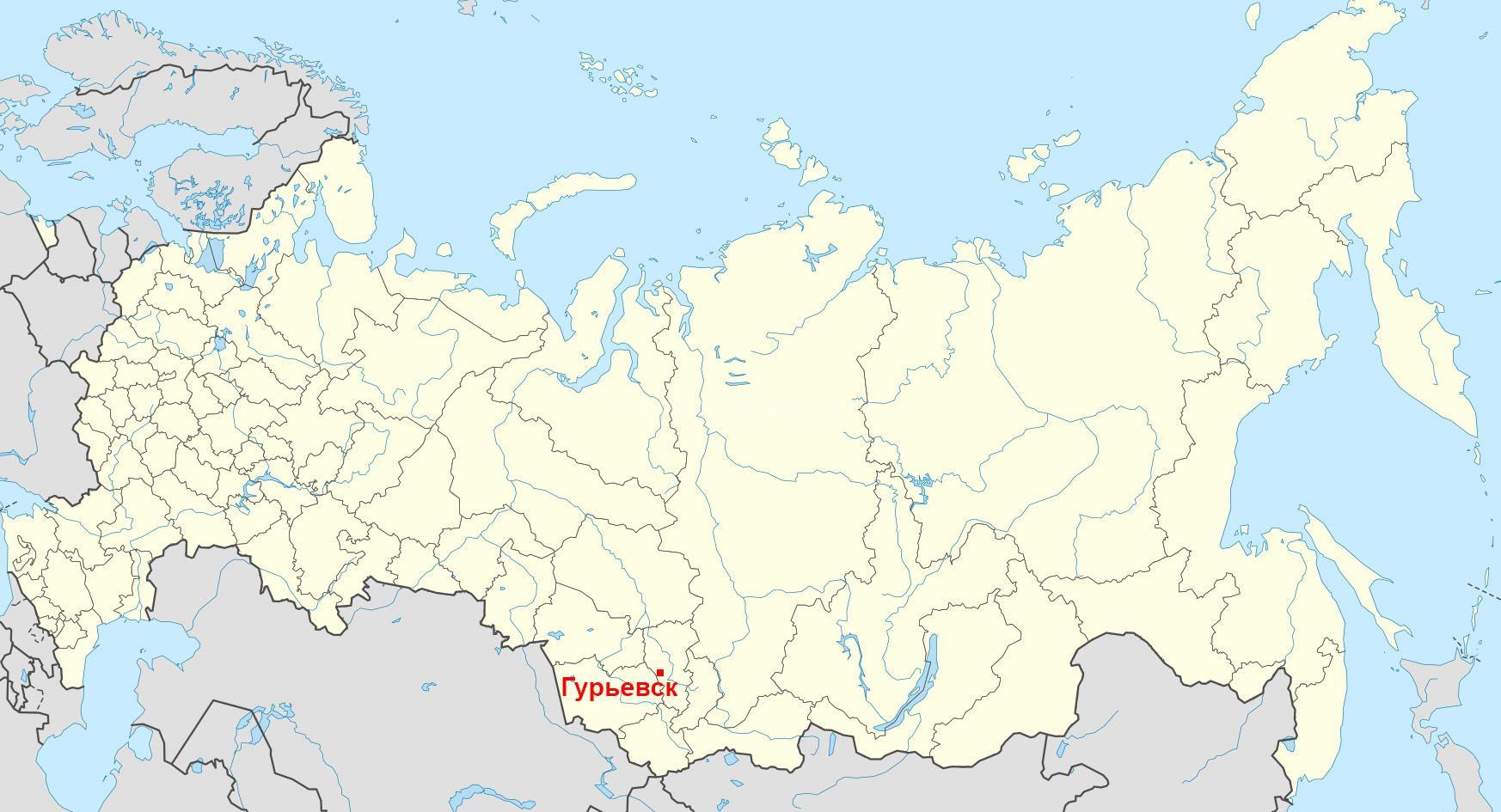 Город Гурьевск в Кемеровской области на карте России