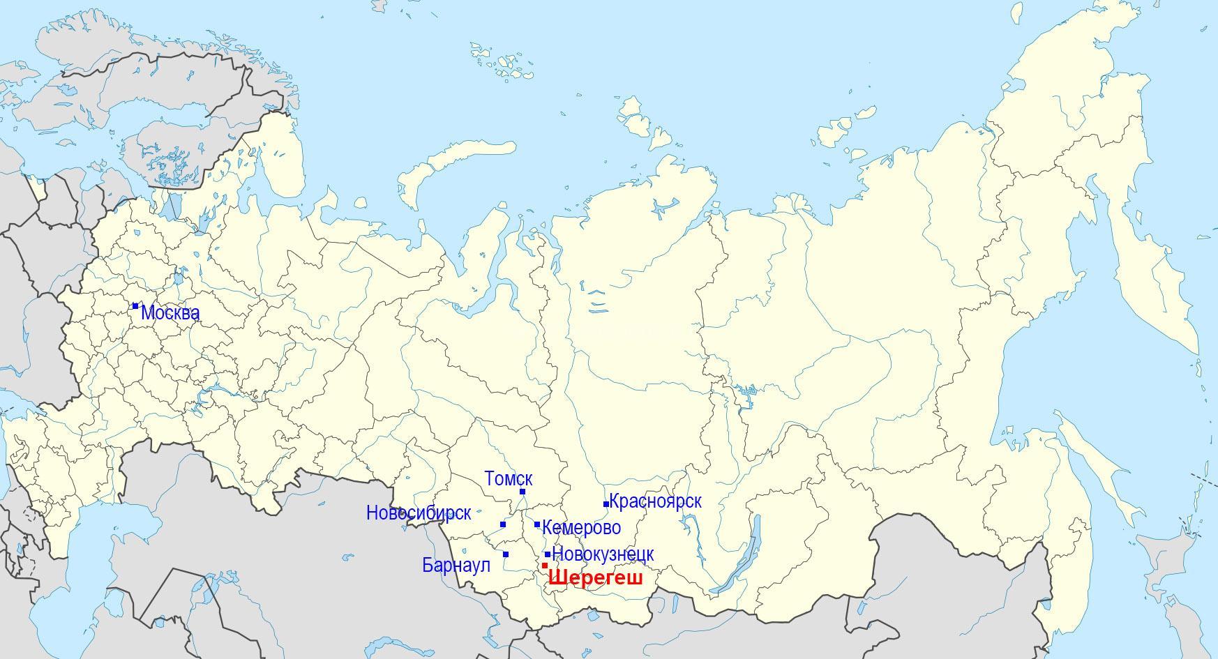 Горнолыжный курорт Шерегеш на карте России относительно ближайших крупных городов