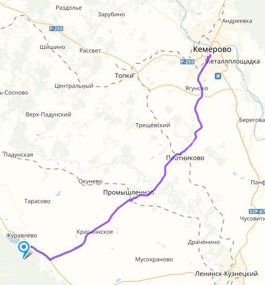 Как доехать до Таная из Кемерово