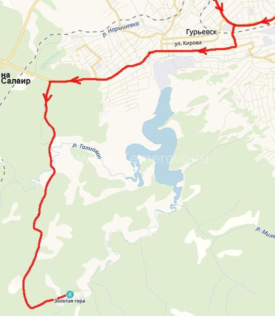 Дорога к ГЛК Золотая гора через Гурьевск и далее