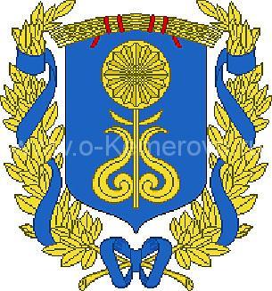 Герб города Мариинск Кемеровской области