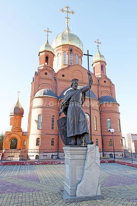 Памятник святому князю Владимиру, крестителю Руси в Кемерово