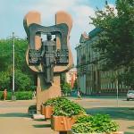Памятник кузбасско-венгерской дружбе, ул.Весенняя