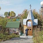 Источник у храма святой блаженной Ксении Петербуржской